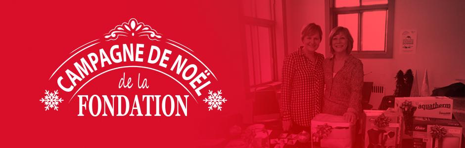 Bandeau-Campagne-Noel